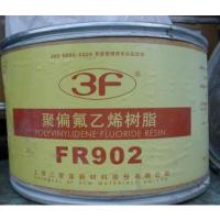 供应大量 PVDF上海三爱富FR915