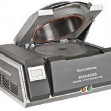 X荧光金属元素分析光谱仪矿物矿渣岩石成分分析仪