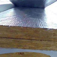 幕墙铝箔岩棉板 外墙玄武岩岩棉板 竖丝复合岩棉板 枣庄市 东营市 烟台市