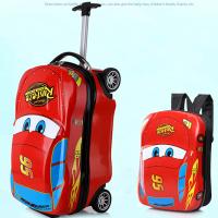 行李箱金谷田平板打印机吸塑