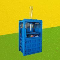 亚博国际真实吗机械 边塑料薄膜液压打包机 废纸箱立式废纸打包机 半自动液压打包机 编织袋废品打包机