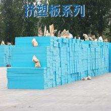 挤塑板与聚苯板的区别 阻燃B1xps挤塑板 奥华