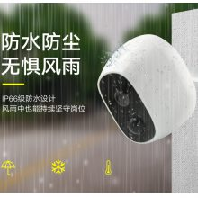 摄像机-劲松智能科技-生产太阳能高清摄像机