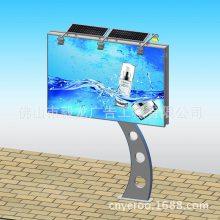 LED高炮立柱广告牌 专业生产立柱广告牌厂家 厂家直销 来图定制 量多从优