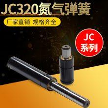 专业生产研发销售模具氮气弹簧 气缸弹簧 液压弹簧 国际标准型