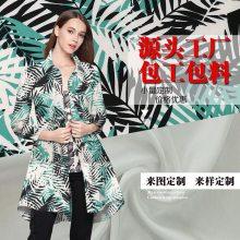 厂家梭织面料100D韩国麻涤纶数码印花布热转印欧美大牌花形定制