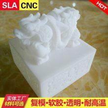 卡通手办手板模型设计打样 3D打印玩具样品模型厂