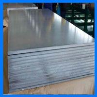四川大量库存铝板 5083H116船用铝板 铝厚板 铝棒 规格齐全