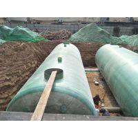 达标化粪池 玻璃钢大容量隔油池 医院化粪池清理周期