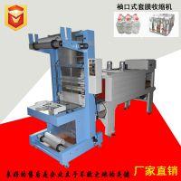 沃兴矿泉水袖口式热收缩包装机 自动pe膜热收缩机 纸箱塑封机