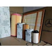 供应新款奔驰泵车/卡车空气滤芯0040946604空气滤芯