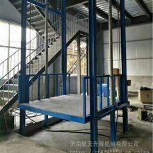 航天直销江西赣州简易升降货梯|固定导轨式升降平台|楼层电动液压升降机|按需定制