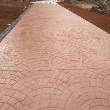 新乡压模地坪材料 造型百变随心