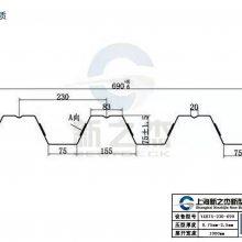 上海开口楼承板 YX75-200-600 最厚可加工2.0mm镀锌压型钢板生产厂家
