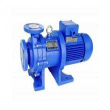 塑宝磁力泵 酸碱磁力泵 低温磁力泵
