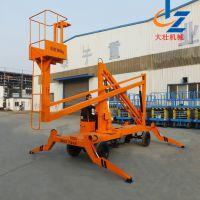 柴油版高空升降车 曲臂移动式升降平台 10米曲臂升降车 12米自行升降机