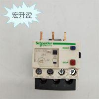 原装***LR-D32C热过载继电器LRD32C 拍前请联系客服