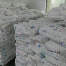 新福二氧化钛.金红石钛白粉NTR-606