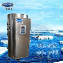 工厂销售容积300升功率10000瓦新宁电热水器电热水炉