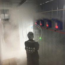 喷雾消毒除臭系统 人造雾消毒除臭主机厂家 喷雾智能控制设备
