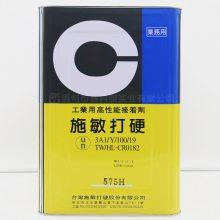 常州绝缘线圈类粘接胶-赛科微台湾施敏打硬575H(在线咨询)