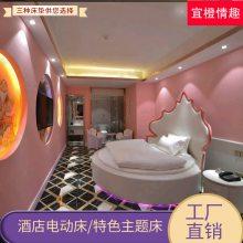 水床情趣床宾馆创意主题床合欢电动床夫妻性爱震动床生产厂家