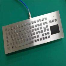 销售触摸式防爆键盘 USB防爆鼠标键盘 本质安全型键盘价格