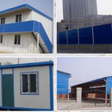 南阳萌晟钢结构有限公司