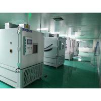 武汉微波真空干燥箱的性能 微波真空低温干燥设备的主要设备参数