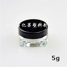 5克 5ML 金葱粉瓶 金粉瓶 美甲瓶 方底瓶 化妆 眼影瓶
