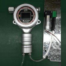 TD500S-I2點型固定式碘氣報警器可連接DCS或PLC今日報價