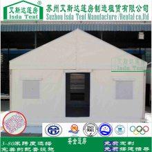 仓储篷房 艾斯达篷房为苏州工业园区壳牌燃气定制仓储篷房方案