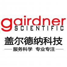 武汉盖尔德纳科技有限公司