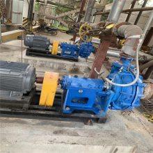 享满50ZJ-I-A33渣浆泵直销渣浆泵叶轮拆卸视频唐山水泵厂渣浆泵型号