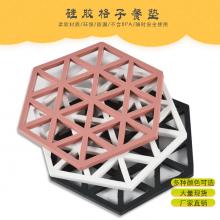 厂家直销硅胶餐垫 不规则格子隔热桌垫 厨房耐高温防烫碗盘垫杯垫