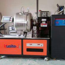 实验用多功能真空熔炼炉真空感应炉金属合金制备炉