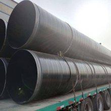 海南海口化工涂塑钢管石油3pe防腐钢管化工防腐钢管