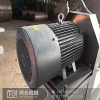 吉林机制木炭 木屑制棒机 机器耐磨 润合80制棒机 适用多种材料