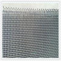 呈吉现货销售国标优质耐磨耐用钢丝网、编织铁丝网、筛网、钢丝方眼网