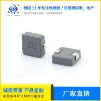 汽车电子专用 一体成型电感 33uH 源头厂家供应 质量过硬
