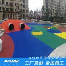epdm彩色塑胶颗粒上海公司在哪