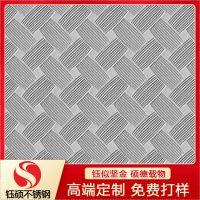佛山加工KTV高端镜面花纹板,建筑装饰板材 彩色不锈钢电梯板蚀刻板