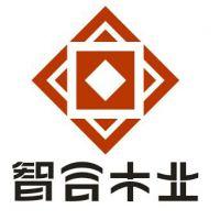 东莞市智合木业有限公司