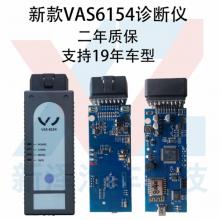 大众奥迪原厂6154汽车故障诊断仪odis4.23下载支持在线编程