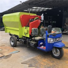 养殖场用两边开口的送料车 适用于多种规模农场的撒料车 中泰机械
