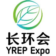 2020第三届中国(重庆)长江经济带环保博览会