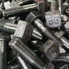 各种非标异形件 高强度元宝螺栓 热打异形螺栓