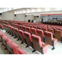 会议室坐椅-会议室多功能座椅-多功能厅座椅