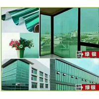 上海建筑办公室玻璃贴膜厂家 装饰磨砂膜