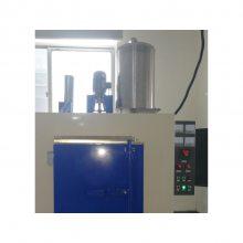 供应高温排胶炉-高温排胶烧结炉-陶瓷高温排胶炉-鑫宝仪器设备